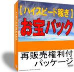 boximage.jpg